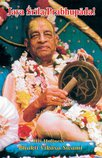 Bhakti Vikasa Swami's book: Jaya Srila Prabhupada