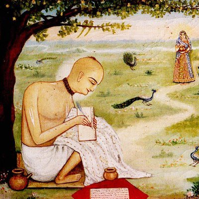 The Lives of Vaisnava Saints