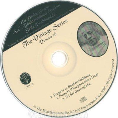 CDV-10  The Vintage Series - Bhaktisiddhanta Saraswati