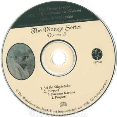 CDV-15  The Vintage Series - Ceto Darpada Marjanam