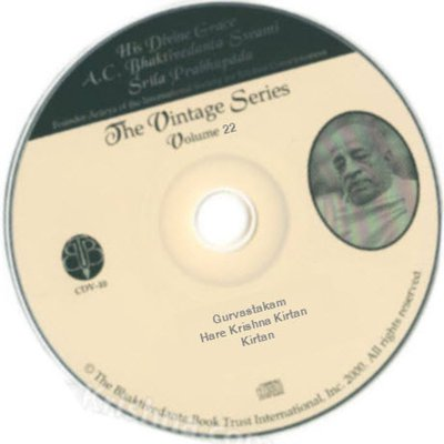CDV-22  The Vintage Series