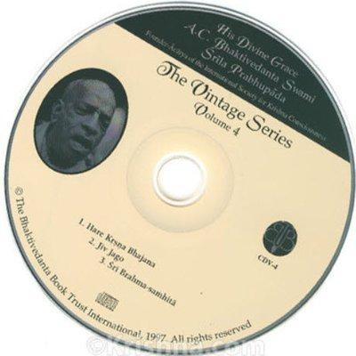 CDV-04  The Vintage Series - Hare Krsna Bhajana