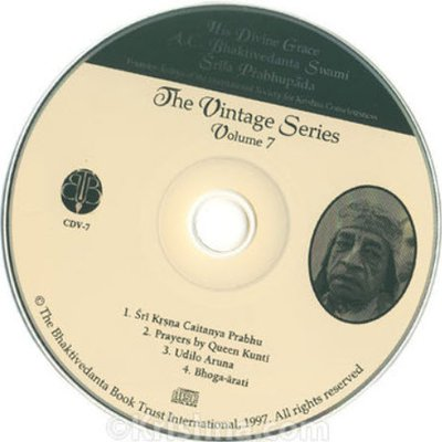CDV-07  The Vintage Series - Prayers by Queen Kunti