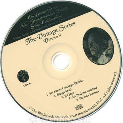 CDV-09  The Vintage Series - Jiv Jago
