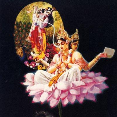 CD04-Sri Brahma Samhita